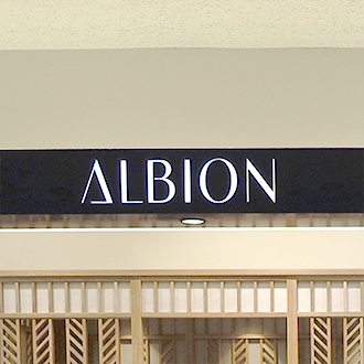 ALBION LOOK